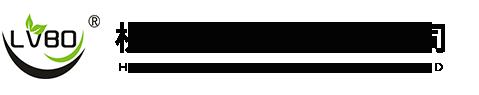 人工气候箱_直链淀粉测定仪_植物营养测定仪-杭州绿博仪器